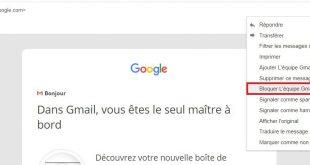 Bloquer une adresse e-mail dans Gmail