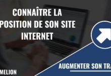 Connaître la position de son site internet