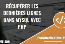 Récupérer les dernières lignes d'une table MySQL